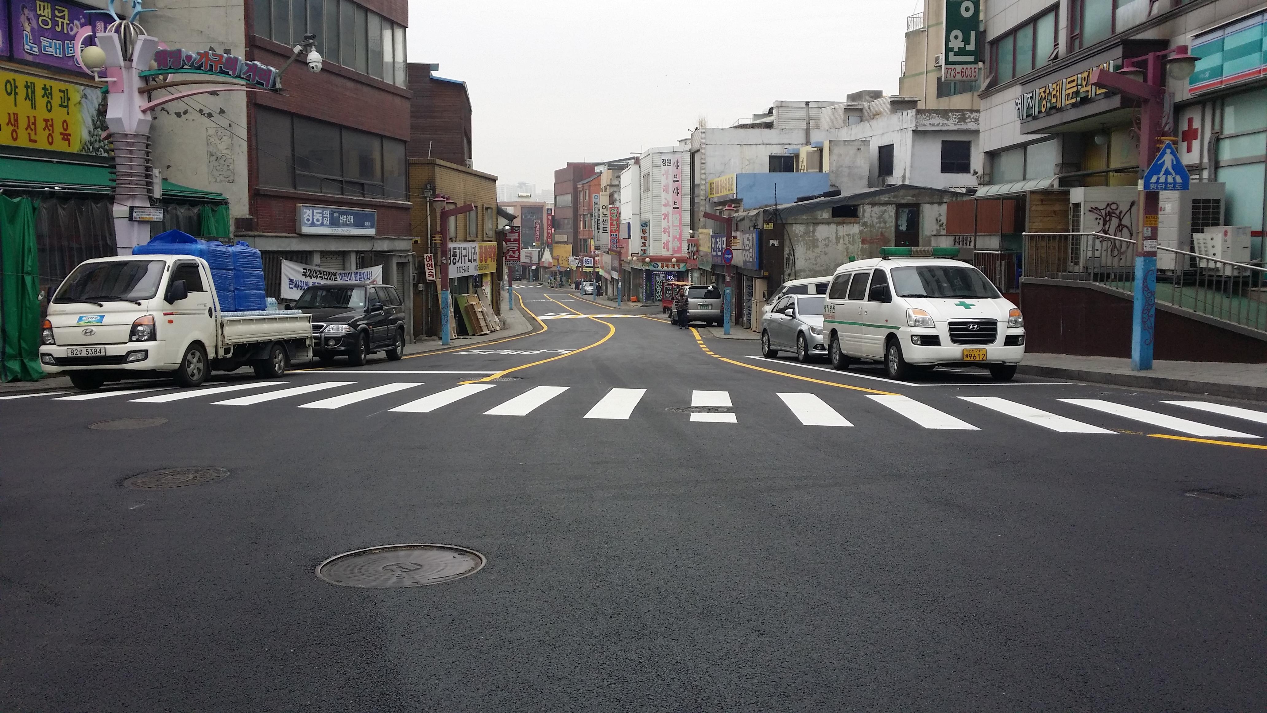 인천 경동웨딩거리 포장공사